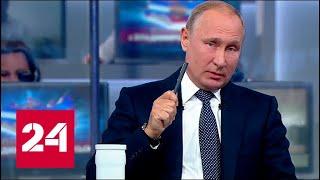 Путин ответил «сколько еще терпеть» рост цен на топливо