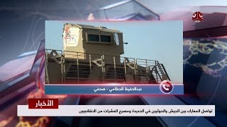 تواصل المعارك بين الجيش والحوثيين في الحديدة ومصرع العشرات من الإنقلابيين
