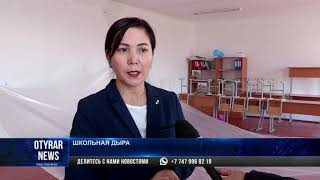 Ливни заливают школу без крыши