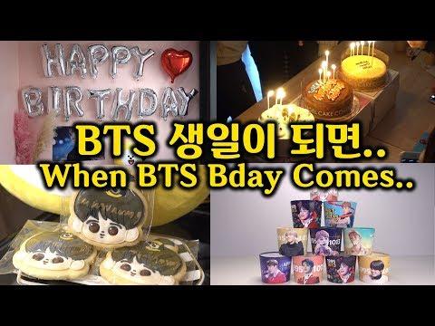 방탄소년단 생일을 즐기는 4가지 방법! How To Enjoy BTS Birthday Week!