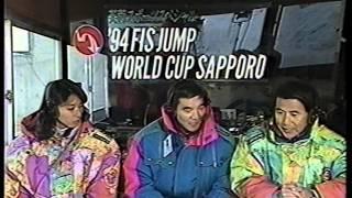 小谷実可子さんが、ゲスト出演されたTBS FISジャンプ ワールドカップ 1994年1月23日