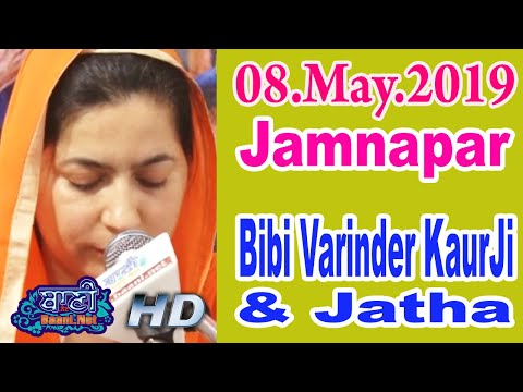Bibi-Varinder-Kaurji-Amp-Jatha-08-May-2019-Jamnapar