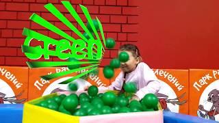 Учим Цвета с Шариками в детской игровой комнате Learn colors with balls Indoor Playground  Playroom