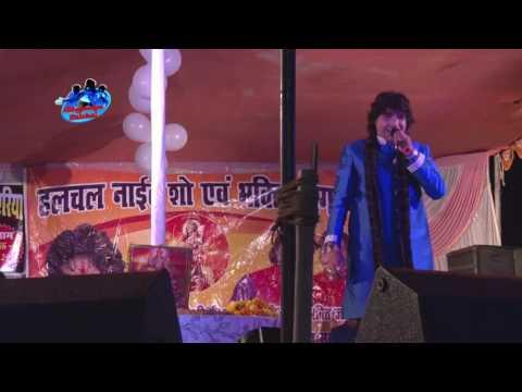 man bhave maiya ke chunariya gote dar singer rahul halchal live show