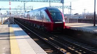 60列車  特急 大阪難波行  近鉄80000系50番台HV52⑧ひのとり 八田駅 通過  2020年12月20日(日)撮影