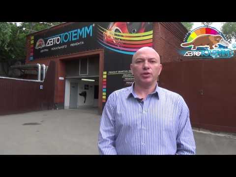 Директор АвтоТОТЕММ на Волгоградском: все об услугах. Наш автосервис в Выхино