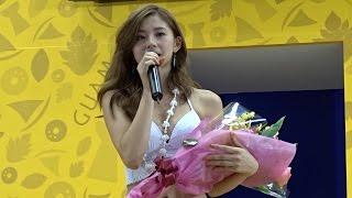 朝比奈彩、三愛水着イメージガールを涙で卒業