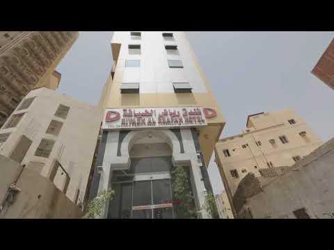 Hotel Riyadh Al Deafah Makkah in Jarwal Area New