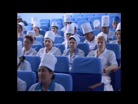 Центральная городская клиническая больница, г. Алматы