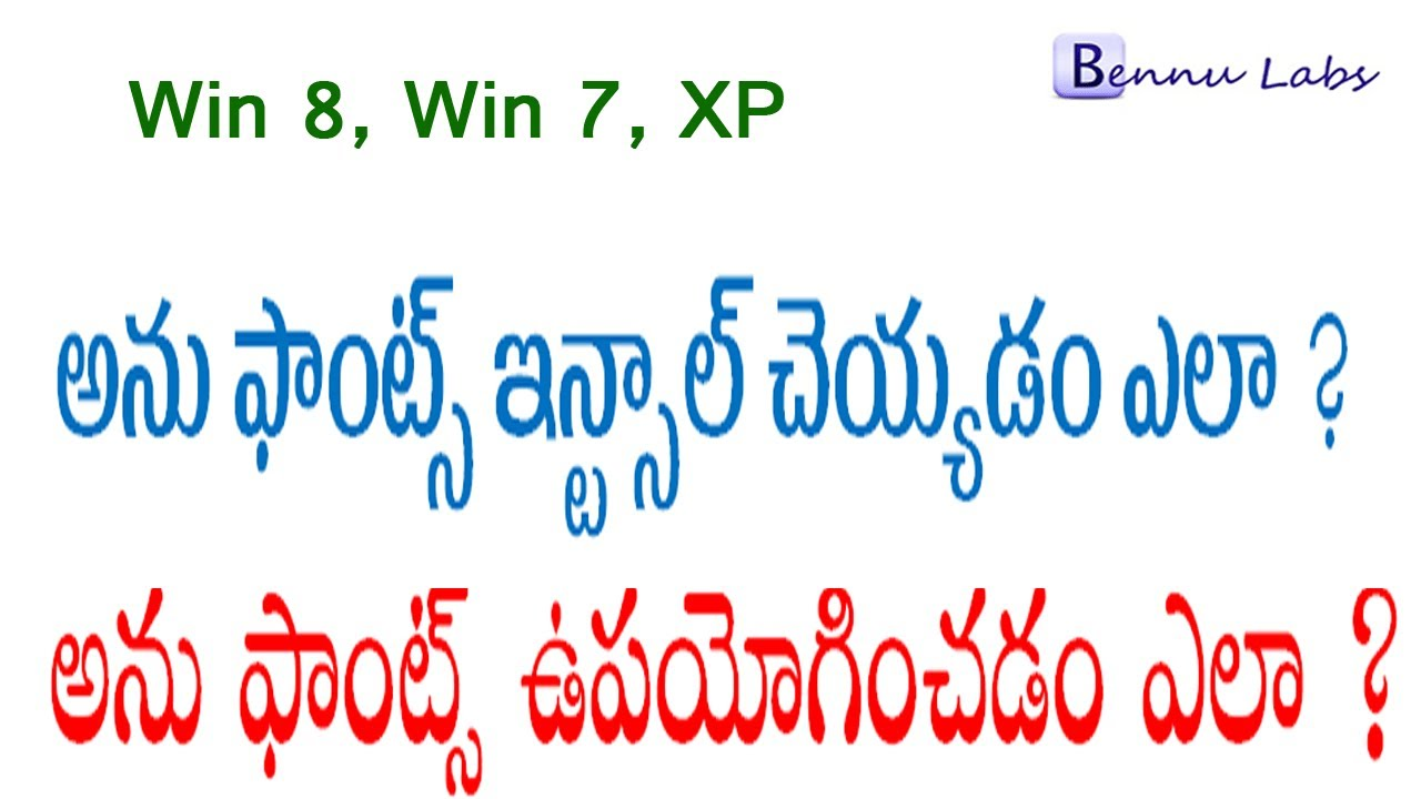 To acquire Telugu stylish fonts for photoshop picture trends
