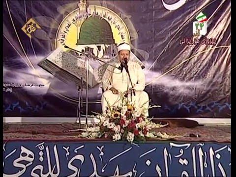 Maqam Hijaz Compilation - مقام حجاز
