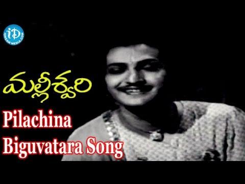 bhanumathi malleswari songs