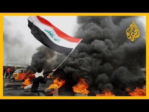 ???? بالرصاص الحي وقنابل الغاز.. قوات الأمن العراقية تحاول تفريق المحتجين ببغداد  - نشر قبل 2 ساعة