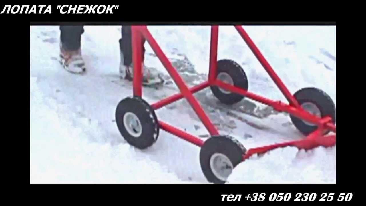 Сделать лопату для уборки снега своими руками фото 844