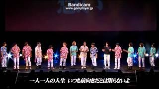 春どこ2011 D☆DATEの想い(*'-'*)ノ この歌は感動する~!!