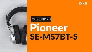 распаковка наушников Pioneer SE-MS7BT-S / Unboxing Pioneer SE-MS7BT-S