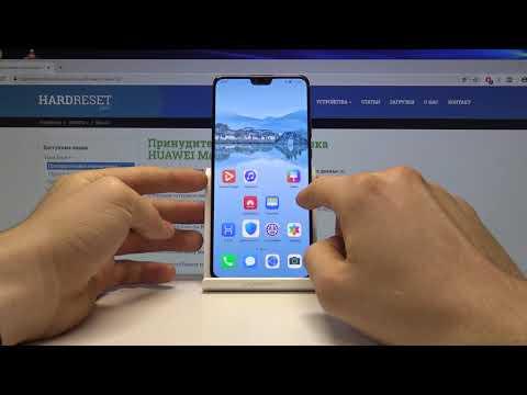 Как сделать снимок экрана на Huawei Mate 30. Скриншот на Huawei Mate 30