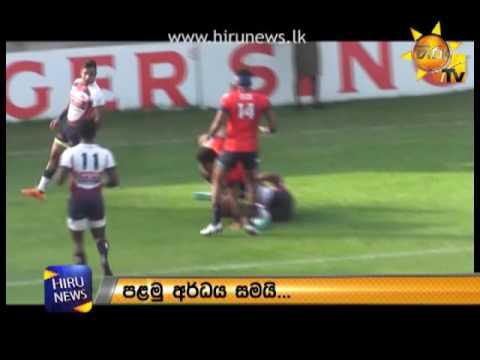 Club Rugby Hiru Sports Corner