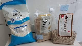 씻어나온 깨끗한 쌀, 현미, 10곡 혼합잡곡 (whit…