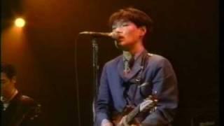 EQUINOX Tour /1994.3.30 渋谷公会堂.