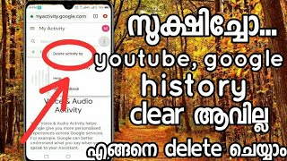 Delete google, youtube search history permenently in malayalam
