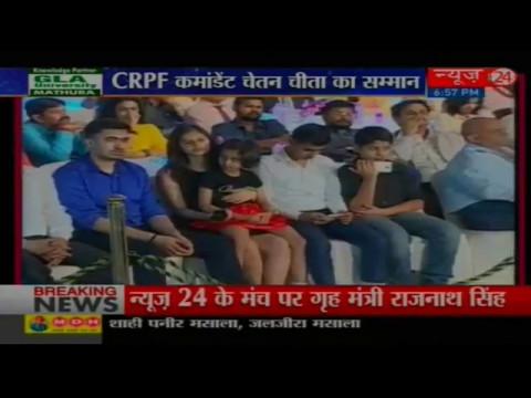 News24 Manthan: Welcom Chetan Kumar Cheetah on News 24