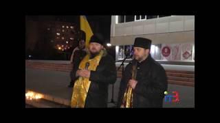 Митинг в Черноморске ко Дню памяти погибших под Крутами