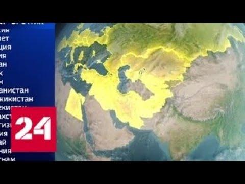 """МИА """"Россия сегодня"""" исполнилось 5 лет - Россия 24"""