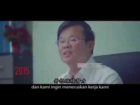 5th Chief Minister of Penang Yang Amat Berhormat CM Chow Kon Yeow 曹觀友
