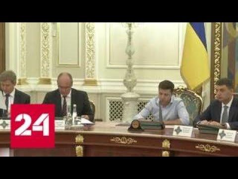 Украинская власть поняла, что экономика страны на грани краха - Россия 24