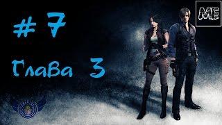 Resident Evil 6 - #7 [Путешествие к центру Земли](По-прежнему спускаемся. Средневековые захоронения и толпы древних оживших мертвецов придают оптимизма...., 2015-03-11T06:59:32.000Z)