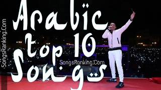 Arabic Top Songs (1-15 December 2017) SongsRanking