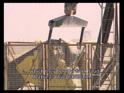 THE MIRROR   BAHRAIN