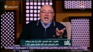 بالفيديو.. الجندي: نزار قباني شتم الله في شعره وصوره في أوضاع جنسية