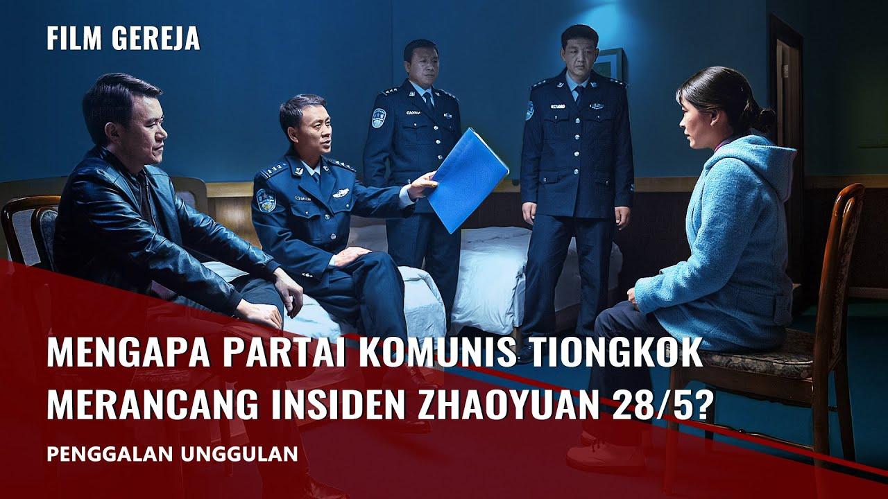 Manisnya Masa Sulit - Klip Film(5)Mengapa Partai Komunis Tiongkok Merancang Insiden Zhaoyuan 28/5?