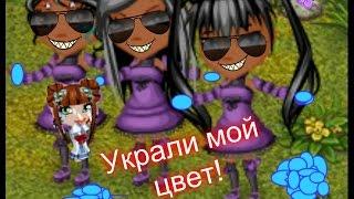 Мини-Фильм/\ Украденный цвет/\