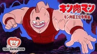 キン肉マン(65)