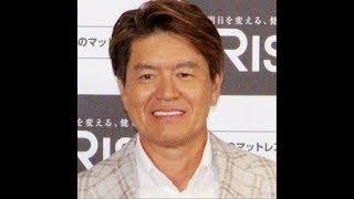 ヒロミと滝沢は日本テレビ系「有吉ゼミ」(月曜・後7時)で、「八王子...