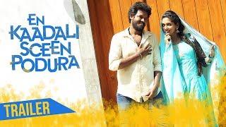 En Kadhali Scene Podura Trailer   Angadi Theru Mahesh, Shalu, Mano Bala   Ram Sevaa   Amrish G