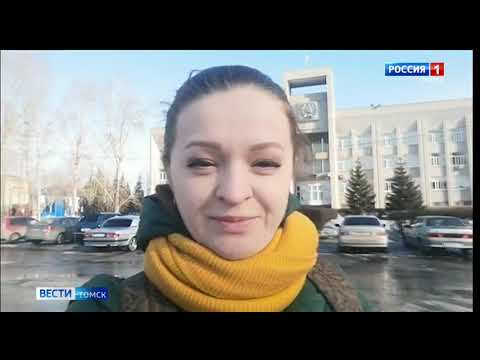 Вести-Томск, выпуск 11:20 от 30.03.2020