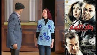 """على طريقة فيلم """" ولاد العم """" .. انا مش عواطف انا الملازم هيلين جورج #تياترو_مصر"""