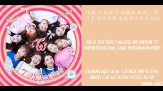 TT - Twice Lyrics [Han,Rom,Eng]