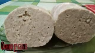 Домашняя колбаса маложирная из свинины