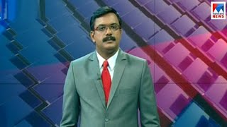പത്തു മണി വാർത്ത   10 A M News   News Anchor - Priji Joseph  June 25, 2018