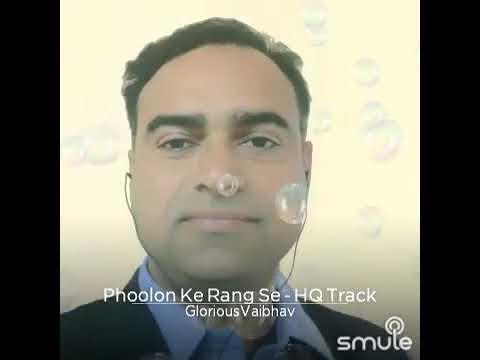 Phoolo Ke Rang Se By Dr.Vaibhav Sabnis