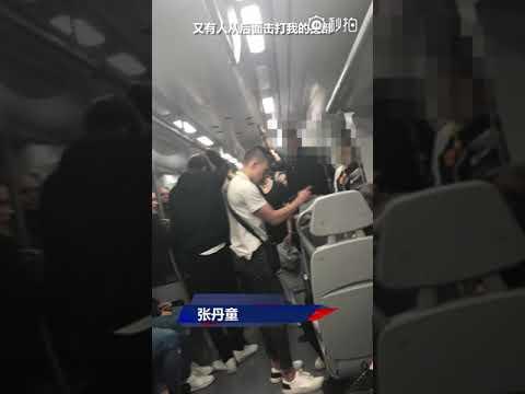 """【中国留学生西班牙遭辱骂""""滚回中国"""" 当事人报警:不会忍气吞声】"""