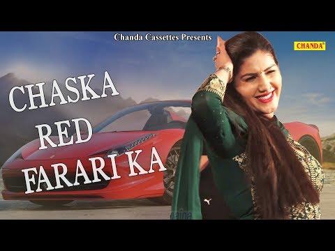 Sapna Chaudhary सुपरहिट डांस Chaska RED Farari Ka | Raj Mawar | Tikoni Park Gardhi Chaukhandi Noida