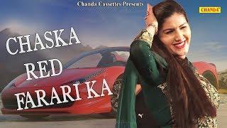 Download lagu Sapna Chaudhary स परह ट ड स Chaska RED Farari Ka Raj Mawar Tikoni Park Gardhi Chaukhandi Noida MP3