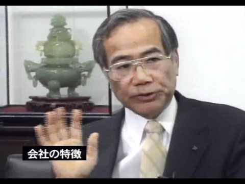 CiTV 株イトーキ
