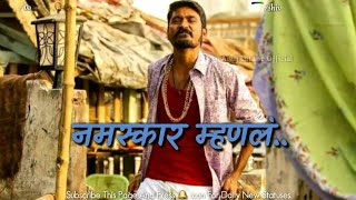 Sun Champa , Sun Taraa Dj Mix..👉FULL ATTITUDE + LOVELY STATUS | ( BHAIGIRI STYLE MIX )
